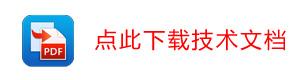 LTC1066-1技术文档产品手册下载